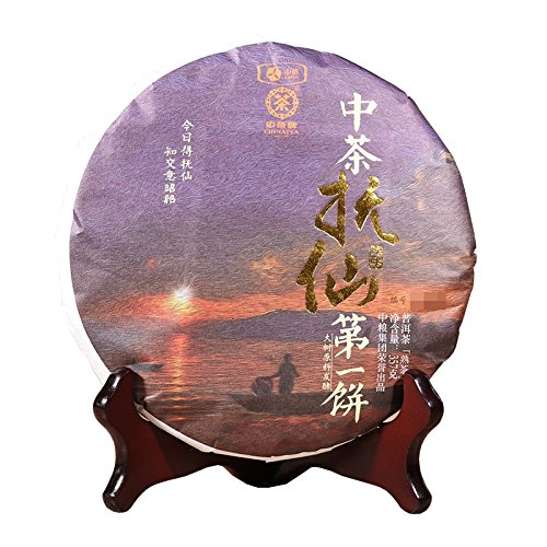 Pu erh Tea 2018 Chinese Tea Fuxian First Cake Pu-erh cooked tea 357g/cake Puer普洱茶 2018年中茶 抚仙第一饼 普洱熟茶 357克/饼 普洱 puerh tea puer tea by 中茶