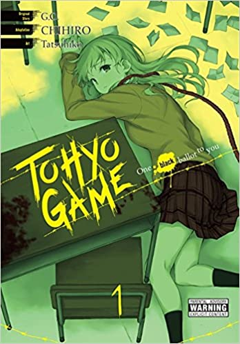 Image result for tohyo game vol 1