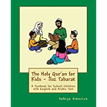 The Holy Qur'an for Kids - Juz Tabarak: A Textbook for School Children with English and Arabic Text