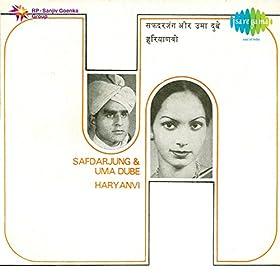Amazon.com: Haryanvi: Safdarjung Uma Dube: MP3 Downloads