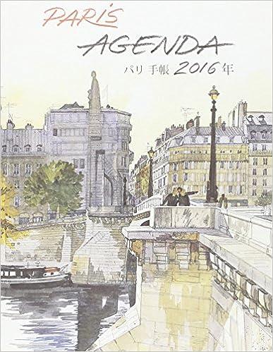Livres gratuits en ligne Paris : Agenda 2016 grand format pdf, epub