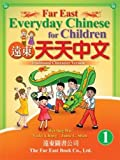 img - for Far East every day Chinese (first) (textbooks)? Paperback (Traditional Chinese Edition) book / textbook / text book