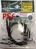 PSP + miniUSB USB充電・転送ケーブル PSP2000,3000用