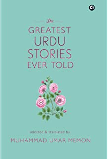 Buy The Greatest Bengali Stories Ever Told Book Online at