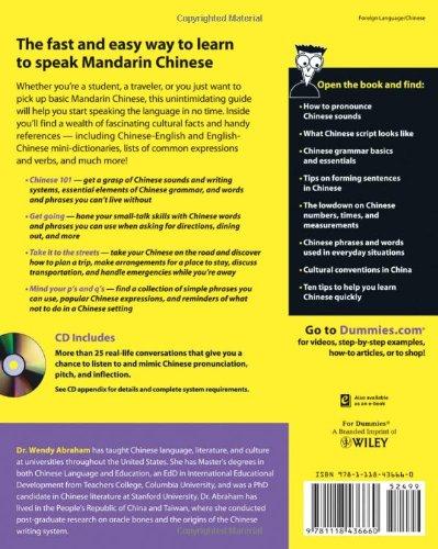 Chinese For Dummies: Amazon.es: Abraham, Wendy: Libros en idiomas extranjeros