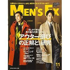 MEN'S EX 最新号 サムネイル