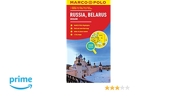 1:10 M (Marco Polo Maps) download