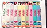 Ranma 1/2 - TV Series, Boxed Set (1996) - English language edition [VHS]