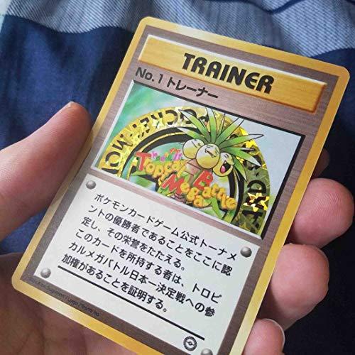 Custom Made Pokemon Trophy Card Exeggutor No. 1 Trainer 1st Place (Tropical Mega Battle Tournament)