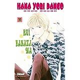 Hana Yori Dango Tome 31 (French Edition)
