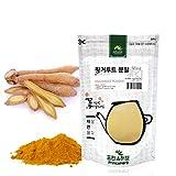 [Medicinal Herbal Powder] 100% Natural Fingerroot/Finger Root Powder (Boesenbergia rotunda/aochunjiang/핑거루트 분말) (8 oz) / Buy 3 GET 1 Free