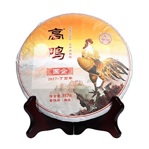 Pu-erh Tea 2017 Octagonal Pavilion Gao Ming (Chicken Year Zodiac commemorative cake) Pu'er Health Tea 357g/cake tea Tea 普洱茶 2017年八角亭 高鸣(鸡年生肖纪念饼) 普洱生茶 357克/饼茶 茶叶 puerh tea puer tea -