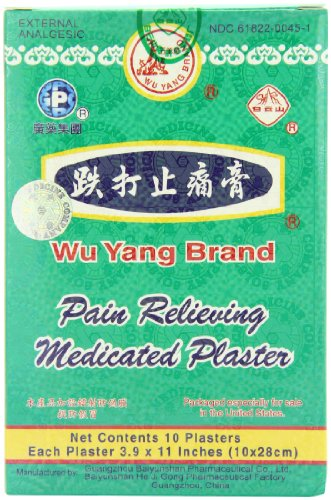 Box Plaster (Wu Yang Brand Pain Relieving Medicated Plaster - Box of 10 Plasters (Genuine Solstice Product) - 3 boxes)