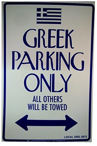 Leister Greek Parking Only Plastic Sign