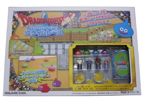 Dragon Quest Board Game - Slime Race by Square Enix