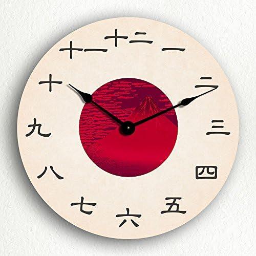 Flag of Japan Japanese Kanji 12 Silent Wall Clock