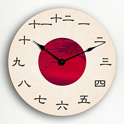 Flag of Japan Japanese Kanji - Japanese wall decor