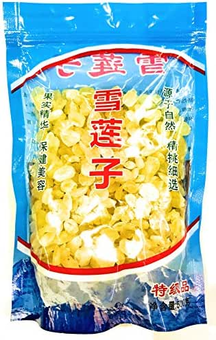 Dried Snow Lotus Seed 雪連子 16 oz