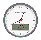 Alfajr Large Round Wall Ana-Digi Automatic Azan Athan Prayer Clock Qibla Muslim CR-23
