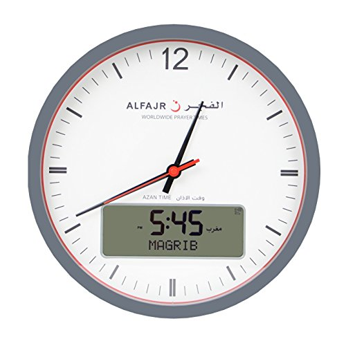 Alfajr Large Round Wall Ana-Digi Automatic Azan Athan Prayer Clock Qibla Muslim CR-23 (Digital Azan Clock)
