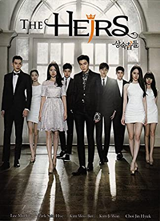 The Heirs / The Inheritors