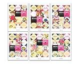 姫ちゃんのリボン 全6巻セット (集英社文庫―コミック版)