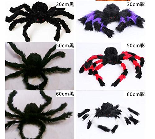 SaveStore 2017 1pcs New Halloween Horrible Big Furry Fake Spider Size 3010cm Creep Trick Or Treat Halloween Decoration
