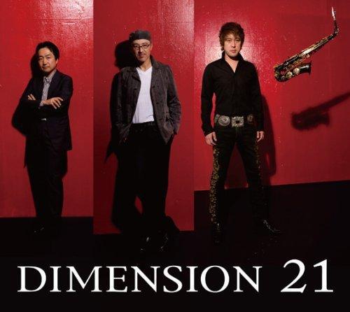 CD : Dimension - 21 (Japan - Import)