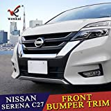 Huanlovely: ABS Chrome for Nissan Serena C27 Highwaystar 2016 2017 2018 Front Bumper Cover Trim Car Styling
