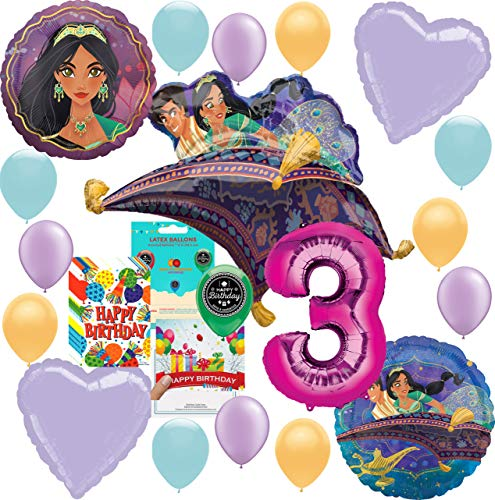 Aladdin Princess Jasmine Party Supplies Birthday Balloon Decoration Deluxe Bundle with Birthday Card and Happy Birthday Candy Treat Bags for 3rd Birthday -