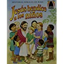 Jesus bendice a los ninos (Arch Books) (Spanish Edition)