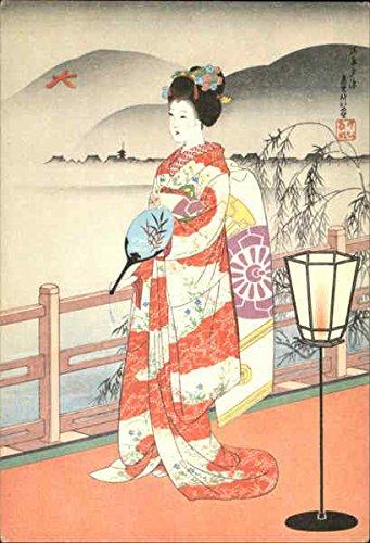 Maiko Girl - Maiko Girl on Bon-Fire Night, Kyoto Asian Original Vintage Postcard