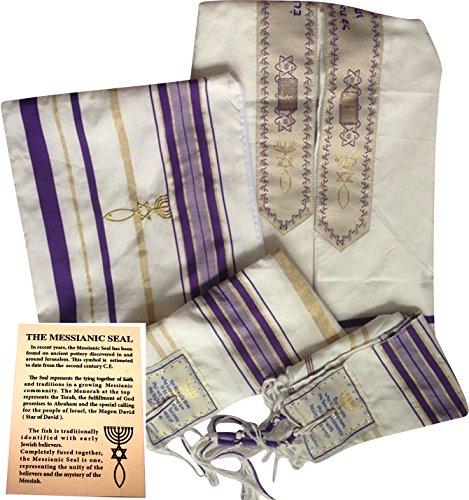 HolyLandMarket Mens Purple with Gold Messianic Shawl / Tallit - The Messiah Tallit Large