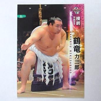 Amazon | BBM2015大相撲カード【...