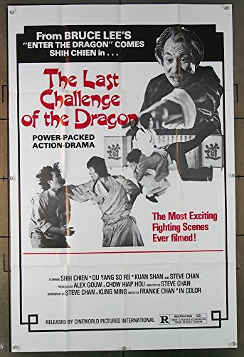 The Final Challenge Of The Dragon (1976) Original Movie Poster MARTIAL ARTS movie directed by HAO CHEN KIEN SHIH SHAN KWAN