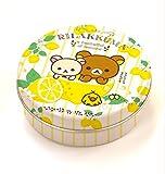 Beverly Memo Memo Paper Pads Can Rilakkuma Lemon MK-074