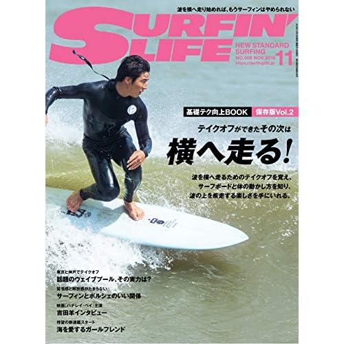 SURFIN' LIFE 表紙画像