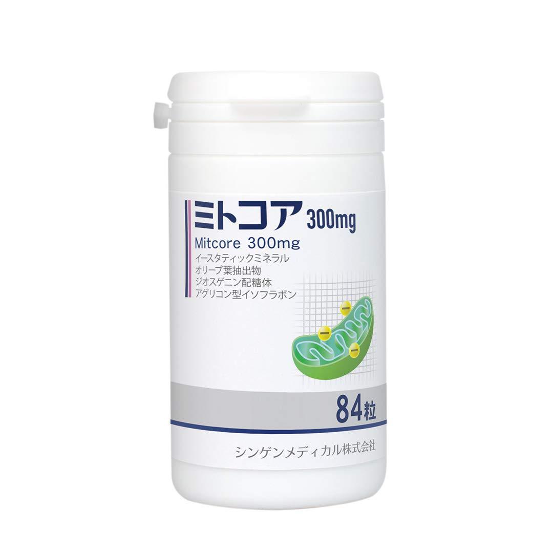 ミトコンドリアサプリ ミトコア300mg イースタティックミネラル配合 不妊、妊活サプリメント 1個 シンゲンメディカル 1  B072LVD3KB