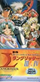 Broccoli Langrisser 3 and 4 Hybrid Trading Cards 15 Pack Box