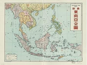 Map Of Asia 1950.1950 Map Zui Xin Dong Nan Ya Quan Tu Southeast Asia Map Size