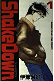 Shake down 1 (Shonen Magazine Comics) (1998) ISBN: 4063125076 [Japanese Import]