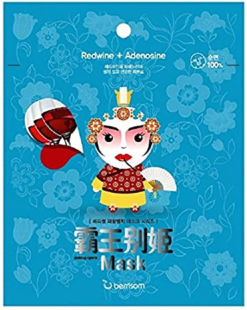 Mascarilla Facial - Peking Opera Queen - 25 ml - Berrisom