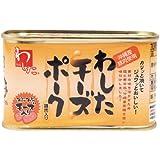 わした チーズ ポーク ( 沖縄ホーメル製 )