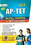 AP-TET-Model papers