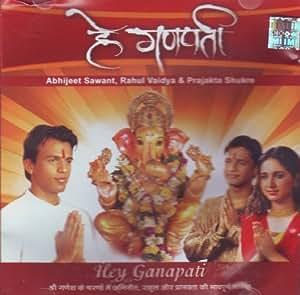 Hey Ganapati (Indian Devotional / Prayer / Religious Music / Chants)