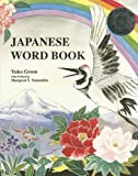 Japanese Word Book, Yuko Green, 0935848746