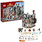 LEGO 乐高 超级英雄系列 复仇者联盟无限战争 76108 奇异博士至圣所大对决