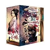 [DVD]【風中奇縁(大漠謠)】 コンプリートDVD-BOX
