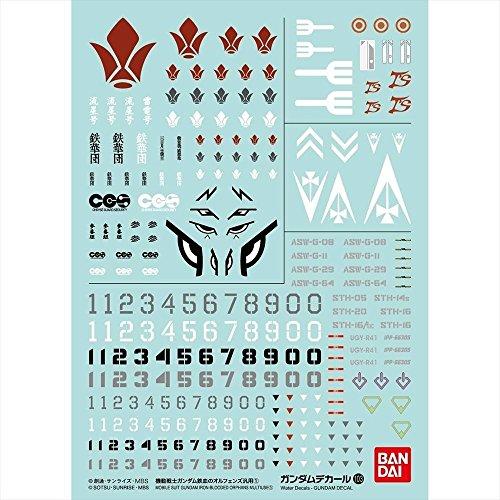 Bandai Gundam Decal No.103 Mobile Suit Gundam Iron-Blooded Orphans Multiuse 1(Japan - Gundam Decals