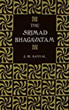 img - for The Srimad Bhagavatam of Krishna-Dwaipayana Vyasa (2 Volume Set) by J. M. Sanyal (2000-04-05) book / textbook / text book